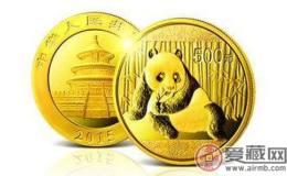 金银币回收价格表