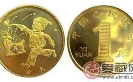 纪念币回收价格表
