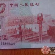 7月16日錢幣收藏市場最新動態