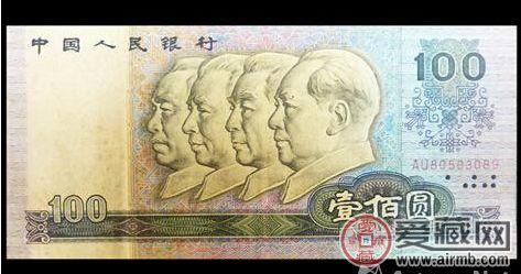话说收藏--2015错版币市场