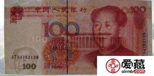 钱币上的水印,它值得收藏吗?