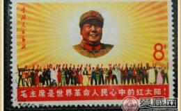 文革邮票回收价格