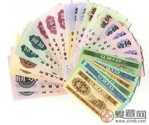 第三版人民币的不同版别纸币收藏介绍