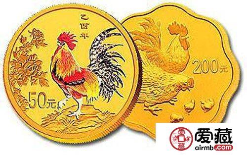 回收金銀紀念幣價格