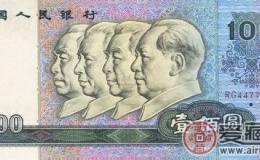 收藏人民币保养至关重要