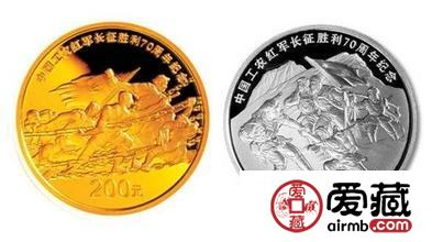 纪念抗日战争70周年,金银币传承历史