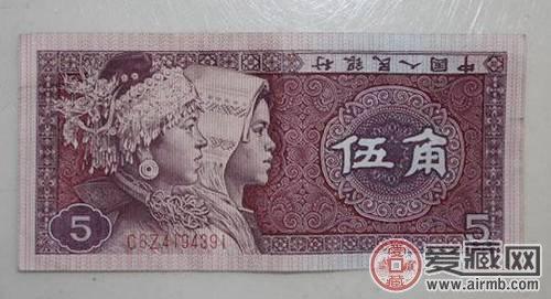 河南错版纸币诈骗揭秘 什么是错币有何价值?