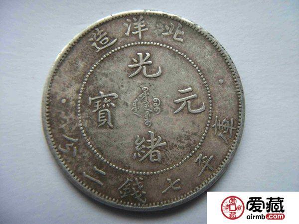 有收藏价值的古钱币有哪些