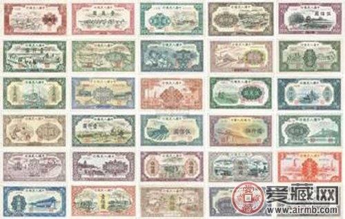 第一套人民币真伪鉴别的几个宏观方法