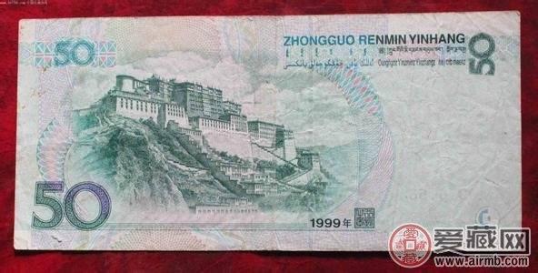 99版50元的收藏价值,流通仅三年的稀缺纸币!