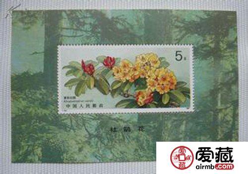 回收邮票小型张价格上涨幅度