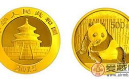 回收熊猫金银币价格行情