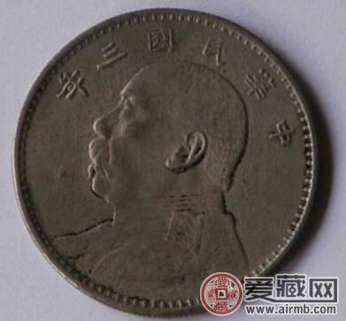 合格的钱币收藏者如何收藏袁大头