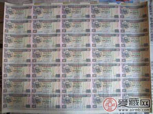 收购汇丰银行整版钞的价格
