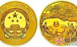 收購金銀紀念幣的最新價格
