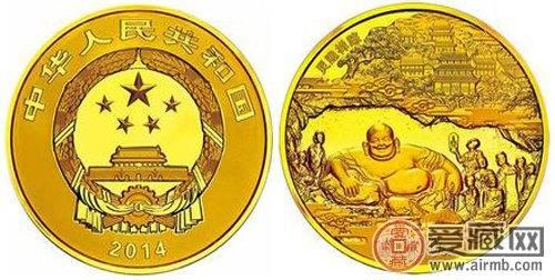 收购金银纪念币的最新价格