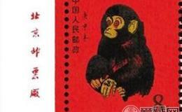 收購第一輪生肖猴票價格