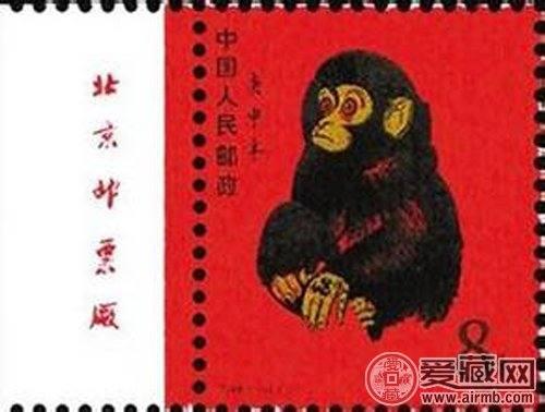 收购第一轮生肖猴票价格