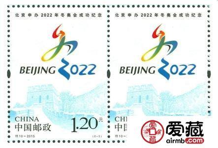 7月31日邮票市场行情