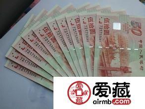 8月3日钱币收藏市场最新动态