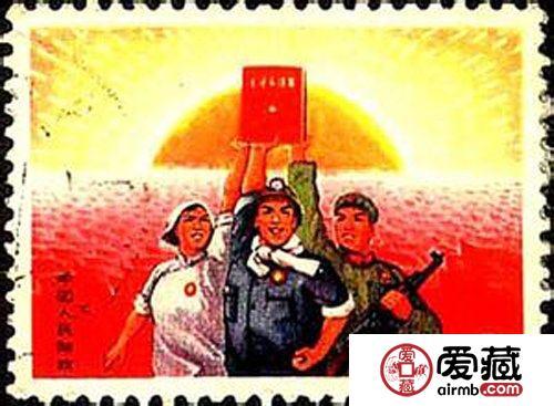 回收文革邮票整版价格