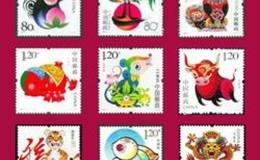 回收十二生肖邮票价格