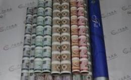 回收人民幣大炮筒價格