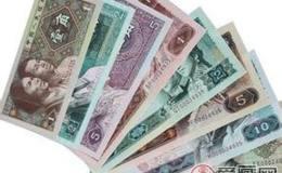 回收第四版人民币价格