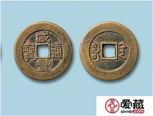 古钱币升值看存世量,珍稀藏品成热门