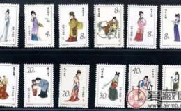 回收jt邮票最新价格