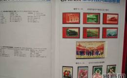 收購編號郵票大全套價格