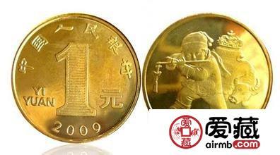 8月7日钱币收藏市场最新动态