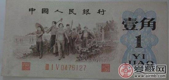 在收藏市场上部分纸币价值远远超过其票面价值