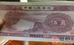 回收53年5角纸币价格