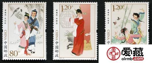 邮票中黄梅戏 传统与现代文化融合