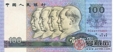 收藏人民币要先学会什么?