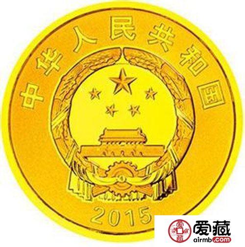 流金岁月的纪念与祝福——鉴赏新疆自治区成立60周年1/4盎司金币