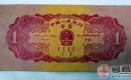 收购53年1元人民币价格