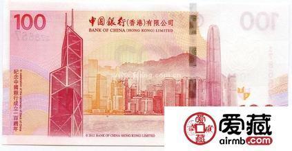8月18日钱币收藏市场最新动态