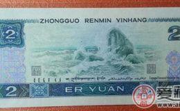 收购80版2元人民币行情