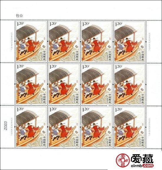 《包公》特种邮票发行,市场行情升幅可观