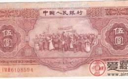 收购53年5元人民币价格