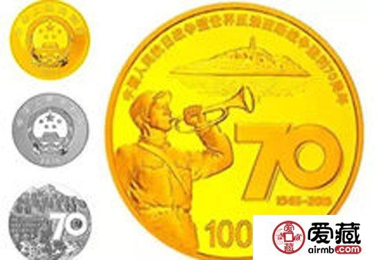 抗战胜利70周年纪念币发行 藏家热盼商家欲热炒