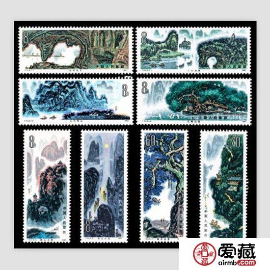 收购T53桂林山水邮票价格