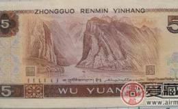 收購1980年5元紙幣行情