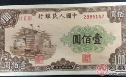 回收49年100元帆船行情