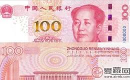 2015版第五套人民币中的土豪金元素引热议