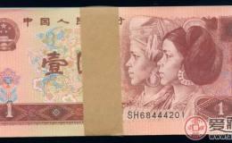 回收1996年一元纸币行情