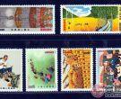 回收T3户县农民画邮票价格