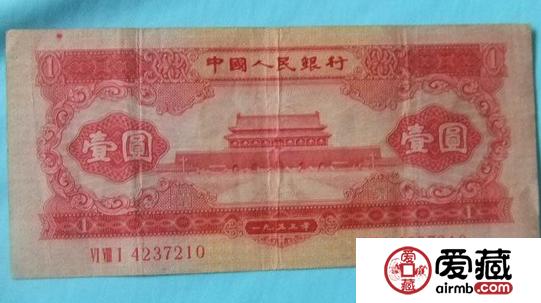 回收1953年一元纸币行情